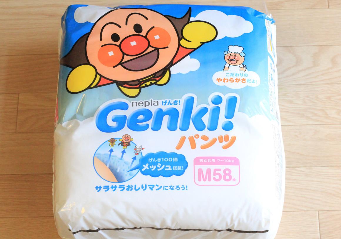 Genki!パンツ