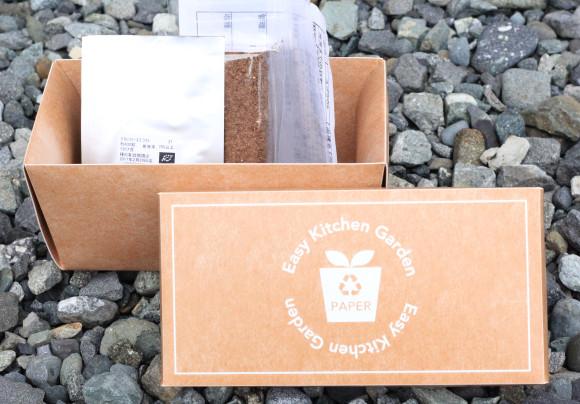 ブロッコリースプラウトの栽培セット
