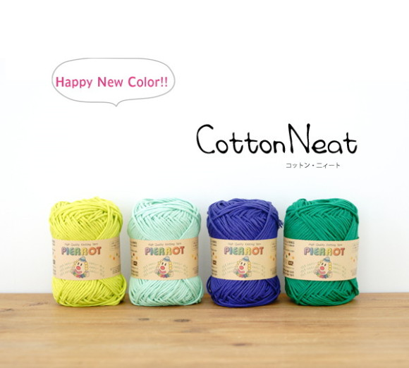 cotton-neat