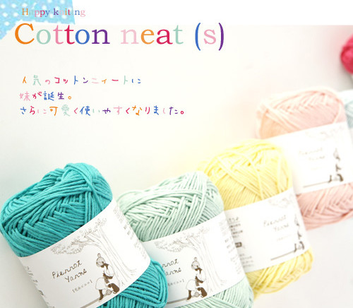 cotton-neats