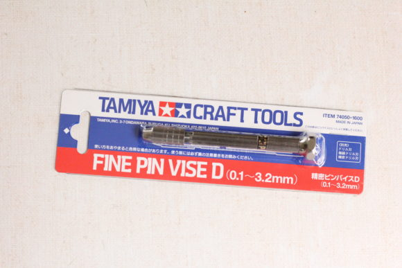 TAMIYA-CRAFT-TOOLS_FINE-PIN-VISE-D