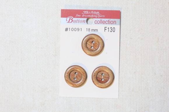 木製ボタン